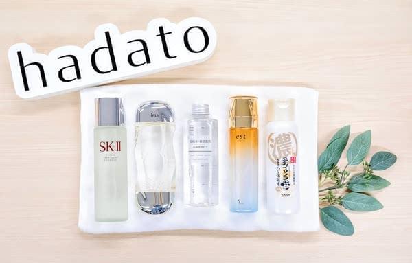 乾燥肌,化粧水,おすすめ,人気,ランキング,ノンアルコール