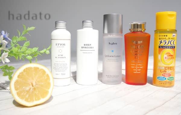 ビタミンC誘導体,化粧水,人気,おすすめ,ランキング,美白