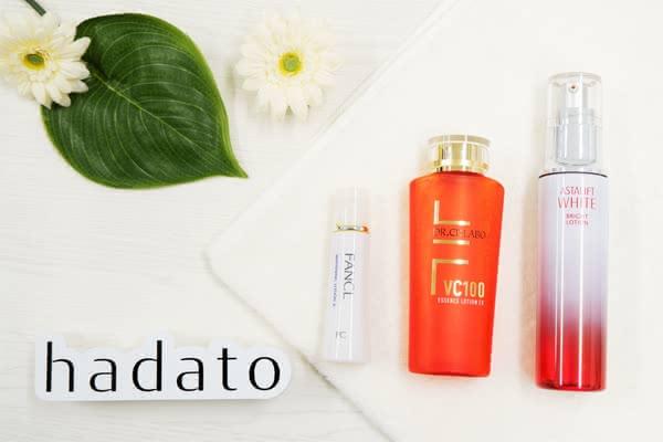 シミ,化粧水,おすすめ,ランキング,美白化粧水