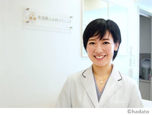 美容皮膚科医の神島先生