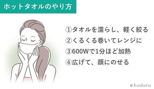 毛穴洗顔おすすめ