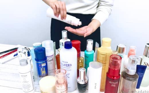 基礎化粧品を分析するhadato編集部