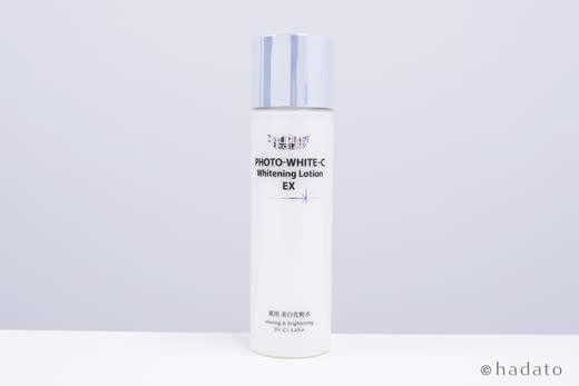 フォトホワイトC 薬用ホワイトニングローションEXのパッケージ