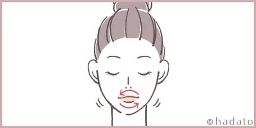 60代化粧水おすすめ