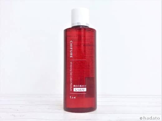 美白化粧水Wのパッケージ