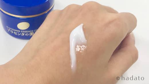 美白クリームおすすめ