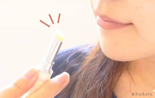 唇のシミの対処法