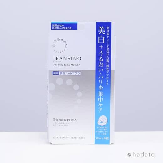 第一三共ヘルスケア トランシーノ薬用ホワイトニングフェイシャルマスクEXのパッケージ