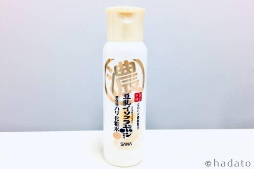 ニキビ跡 化粧水