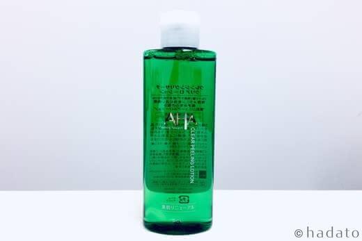 毛穴化粧水のおすすめ